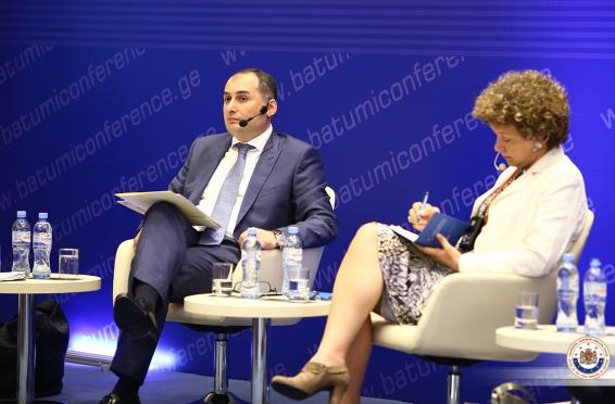 "Session V- ""Deep and Comprehensive Free Trade Area (DCFTA): Legislative Reforms and Economic Impacts"""